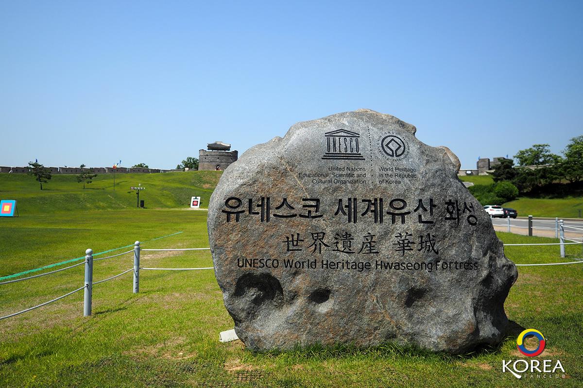ป้อมฮวาซอง Hwaseong Fortress