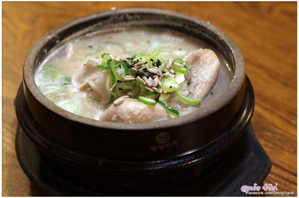 Tosokchon-Samgyetang ไก่ตุ๋นโสม ที่มีลูกค้าเข้าคิวยาวที่สุด