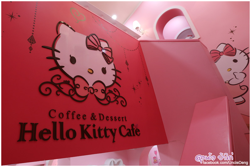 Hello Kitty Cafe สาขาฮงแด รวมพลคนรักแมวสีชมพู
