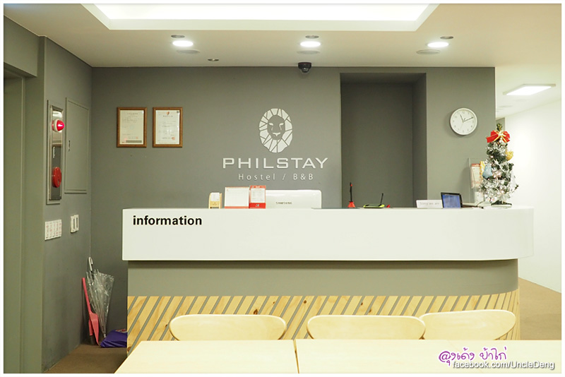 Philstay Myeongdong โรงแรมราคาประหยัด ใจกลางเมียงดง