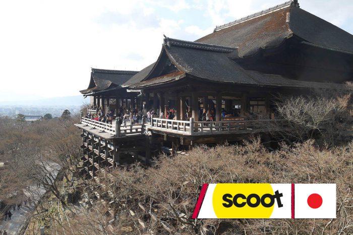 เที่ยวญี่ปุ่น Autumn Takayama Kyoto (ก.ย.-ต.ค. 60)