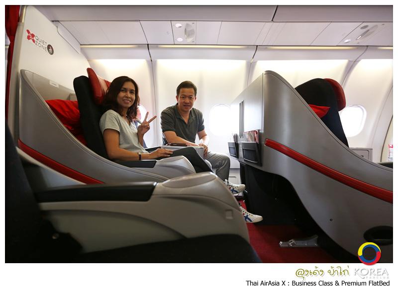 รีวิว Thai AirAsia X ที่นั่งหรูชั้น Business (FlatBed) และ Quiet ZONE