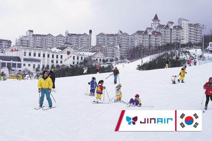 เที่ยวเกาหลี Trendy Winter (พ.ย.-ธ.ค. 60)
