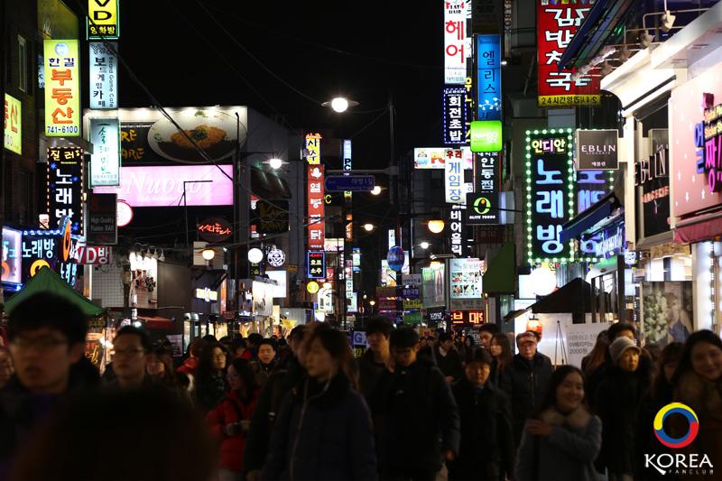 DaeHangNo University Street แหล่งช๊อปปิ้งและรวมงานศิลปะ บนถนนสายมหาวิทยาลัย