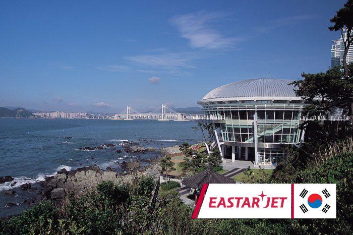 เที่ยวเกาหลี Busan Plus Joy Autumn (ส.ค.-พ.ย. 60)