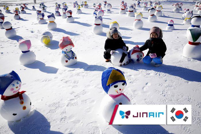 เที่ยวเกาหลี Hi Korea Winter So Cool (ธ.ค.-ก.พ. 61)