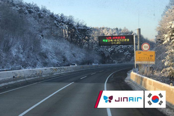 เที่ยวเกาหลี Hilight Ski In Korea (ธ.ค. 60)