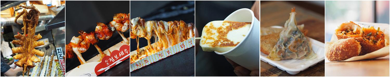12 Street Food เมนูอร่อยริมทาง แห่ง Jeonju Hanok Village ที่สายกินห้ามพลาด