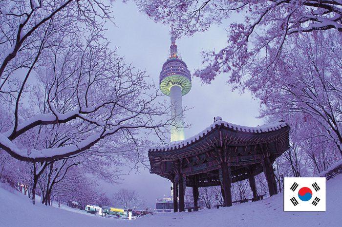 เที่ยวเกาหลี Korea Plus Special Winter (ธ.ค.-ก.พ. 61)