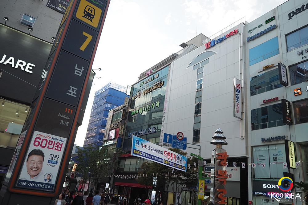 ตลาดนัมโพดง Nampodong Shopping Street