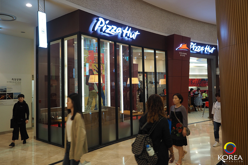 Lotte Department Store Gwangbok