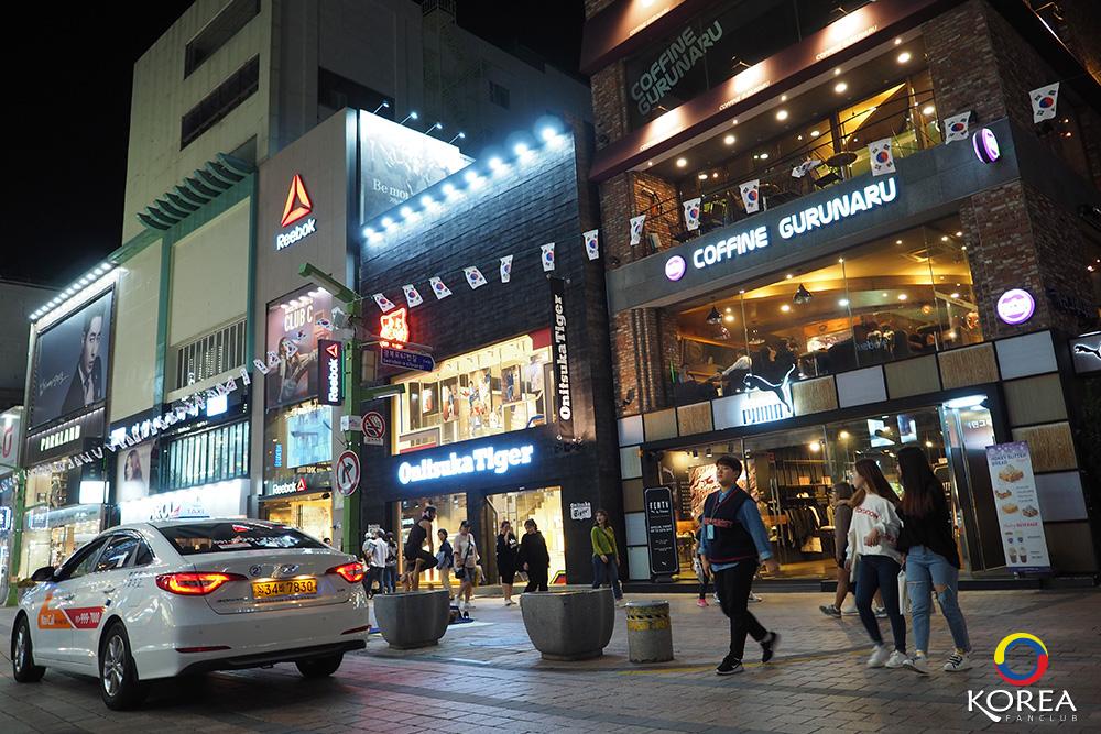 ถนนนัมโพดง ตลาดนัมโพดง Nampodong Shopping Street