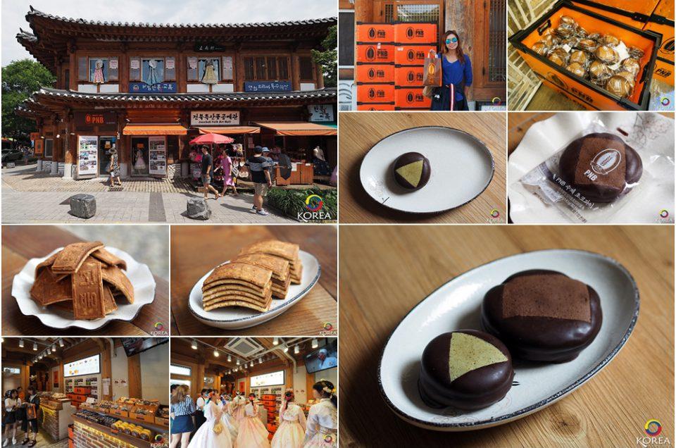 PNB Choco Pie ขนมอร่อย ของฝากเยี่ยม แห่งจอนจู