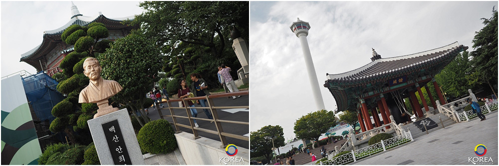 สวนยองดูซาน Yongdusan Park 용두산공원