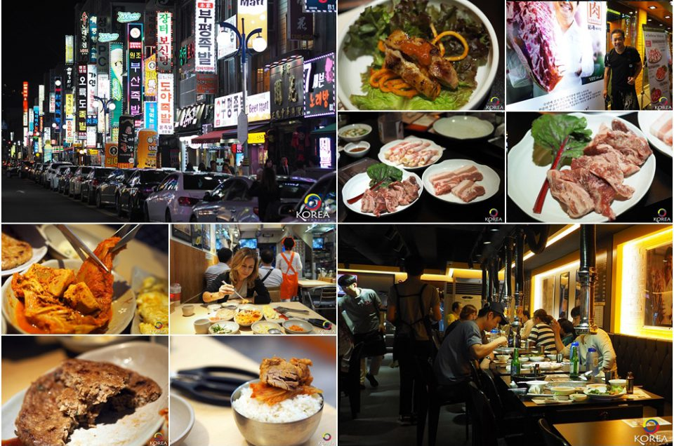 Gwangbokdong Food Street ถนนอาหารแห่งปูซาน