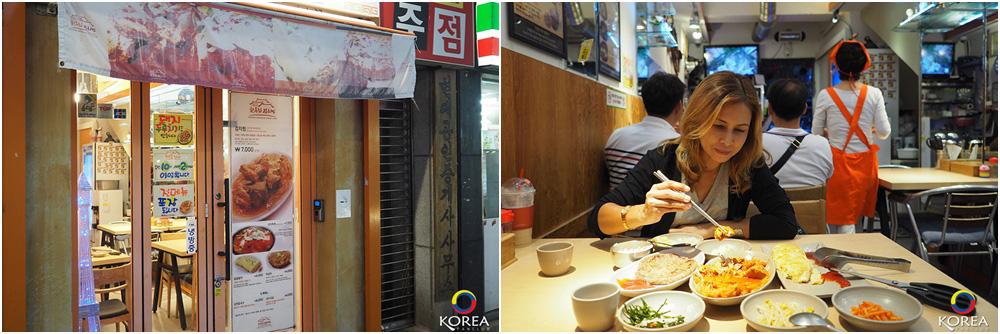 BORNGA HANOKJIB Kimchi-Jjim ( Steamed Kimchi and Pork )