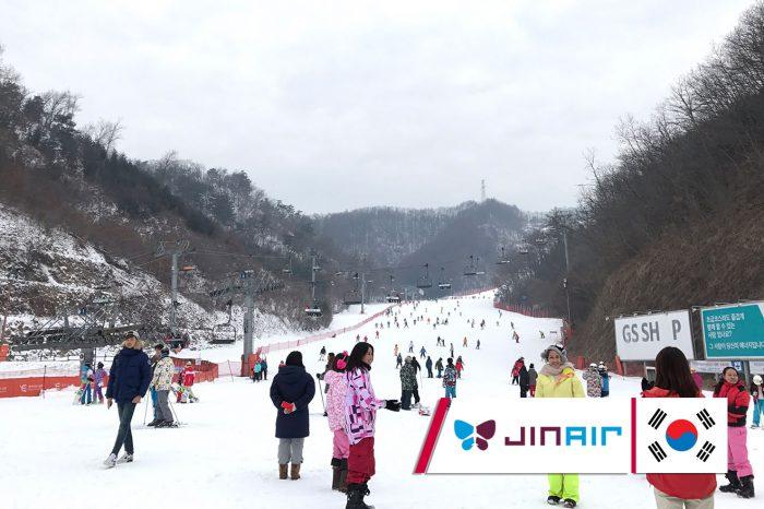 เที่ยวเกาหลี Korea Ice Fishing & Ski Resort (ม.ค. 61)