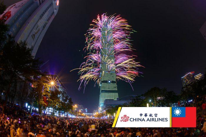 เที่ยวปีใหม่ไต้หวัน Taiwan Countdown 2018 (30ธ.ค.60-2ม.ค.61)