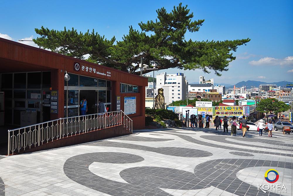 อุทยานแทจงแด Taejongdae