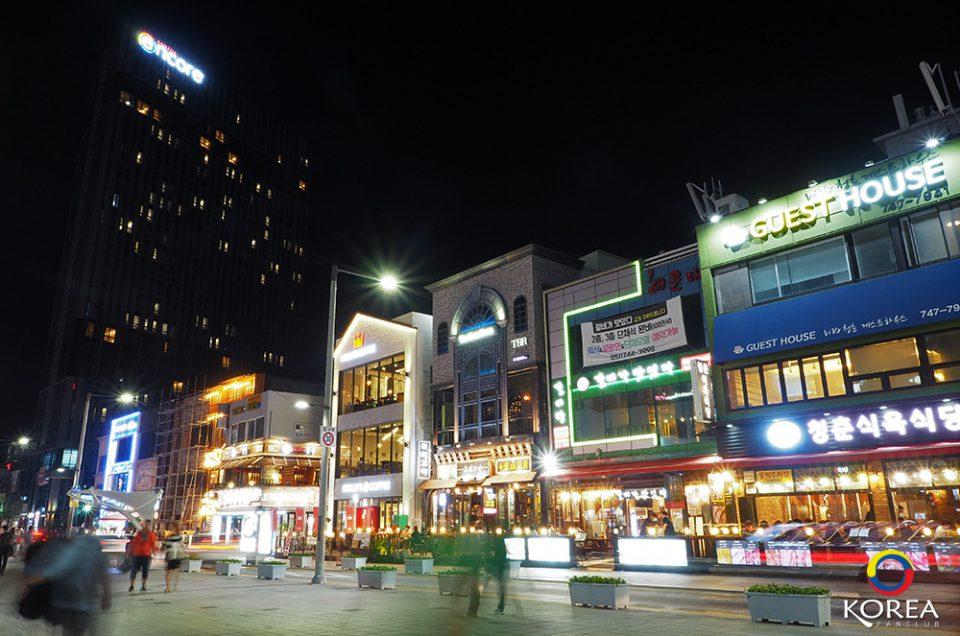 โรงแรม Ramada Encore Haeundae ปูซาน