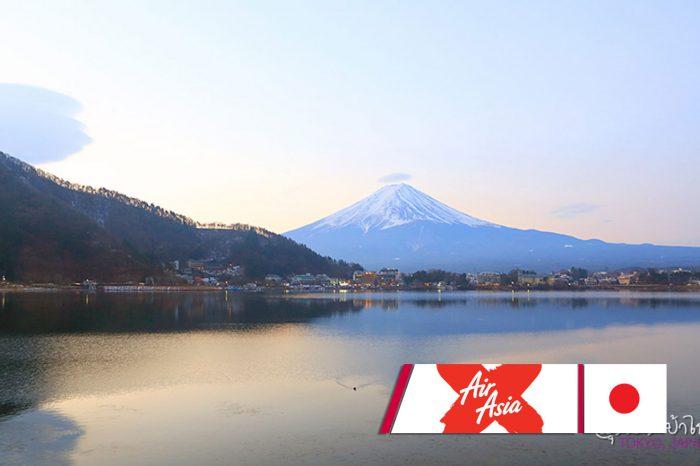 ทัวร์ญี่ปุ่น TOKYO-ซากุระบ๊านบาน (มี.ค. – เม.ย.61)