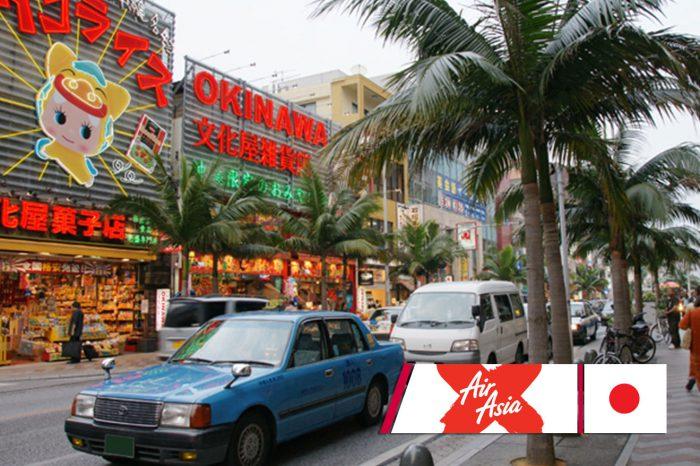 ทัวร์ญี่ปุ่น Okinawa Hula Hula (มี.ค.-มิ.ย. 61)