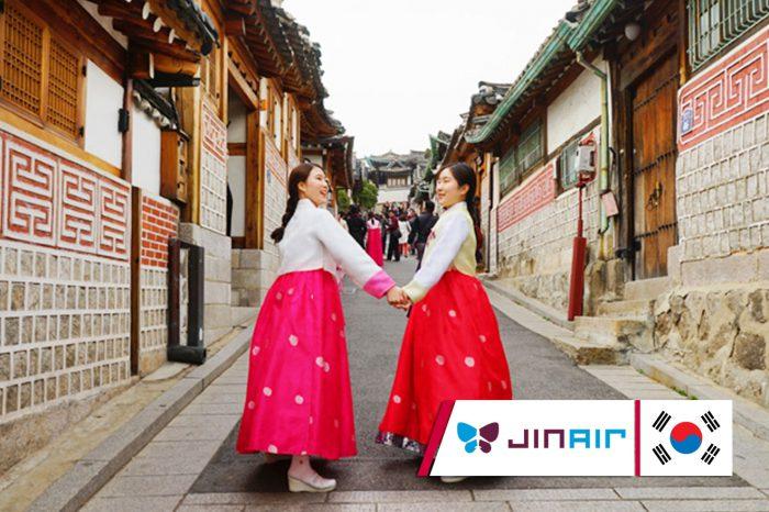 เที่ยวเกาหลี SPRING SO FRESH LJ (มี.ค. – พ.ค.61)