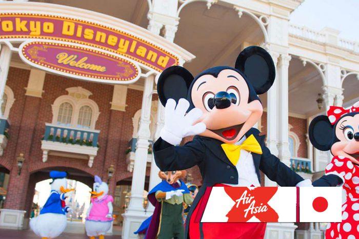 ทัวร์ญี่ปุ่น Tokyo Fuji Disneyland (มี.ค.-มิ.ย.)