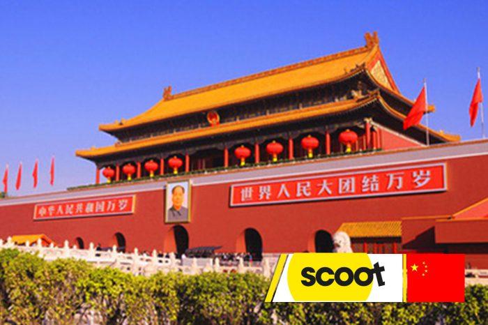 ทัวร์จีน ปักกิ่ง กำแพงเมืองจีน เทียนสิน (มิ.ย.-ต.ค. 61)