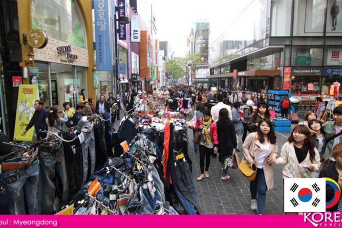 ทัวร์เกาหลี Korea Shopping Soul (ก.ค.-ก.ย. 61)