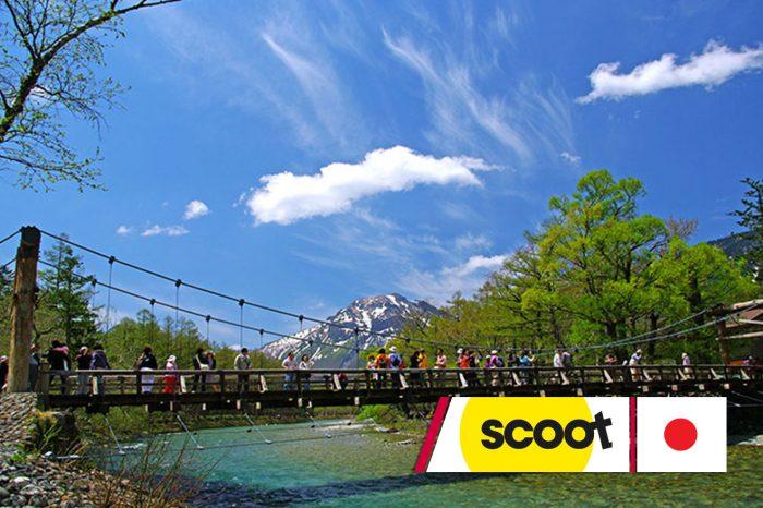 ทัวร์ญี่ปุ่น Osaka Takayama Kyoto เส้นทางใหม่ 4D3N (มิ.ย.-ก.ย.61)