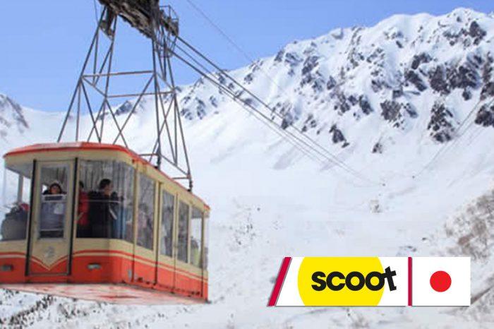 ทัวร์ญี่ปุ่น Snow Wall Japan Alps 5D4N (เม.ย.-มิ.ย.61)