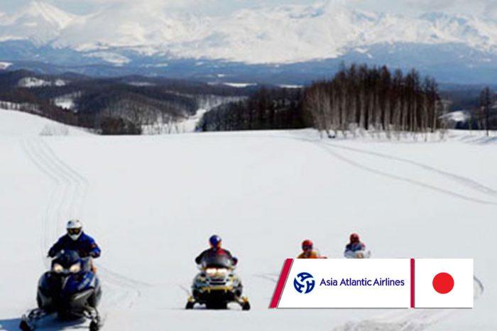 ทัวร์ญี่ปุ่น Happy Hokkaido สกีจัดเต็ม(เที่ยวทุกวันไม่มีอิสระ) (มี.ค. – เม.ย.61)