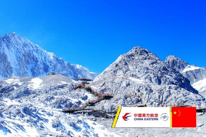 ทัวร์จีน คุณหมิง ต้าหลี่ ลี่เจียง ภูเขามังกรหยก 5D4N (มิ.ย.-ก.ค.61)