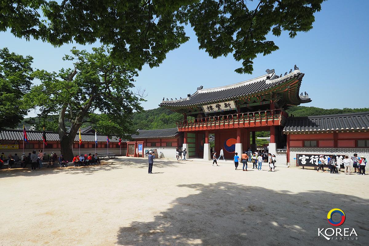 พระราชวังฮวาซองแฮงกุง (Hwaseong Gaenggung)
