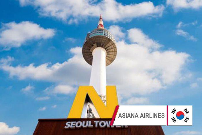 ทัวร์เกาหลี Hashtag Korea In Love (ก.ค.-ต.ค. 61)