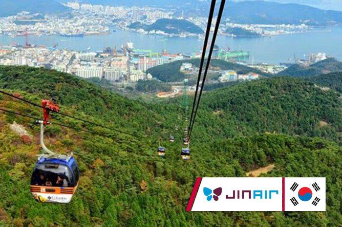 ทัวร์เกาหลี Hi Korea Busan Series Lover (ก.ค.-ก.ย. 61)