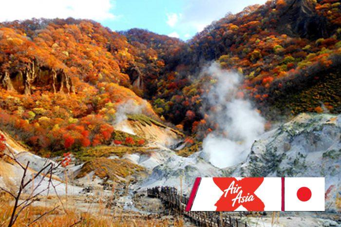ทัวร์ญี่ปุ่น Hokkaido No Free Day 6D4N (ก.ย.-ต.ค.61)