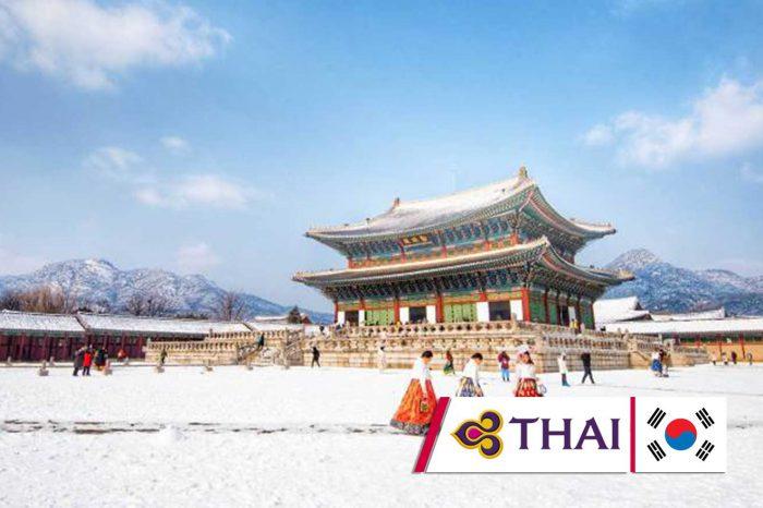 ทัวร์เกาหลี Korea Perfect Ski (ธ.ค.61)