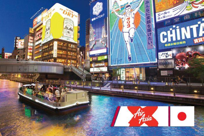 ทัวร์ญี่ปุ่น ท้าลมรัก Osaka Takayama (มิ.ย.-ก.ย.61)