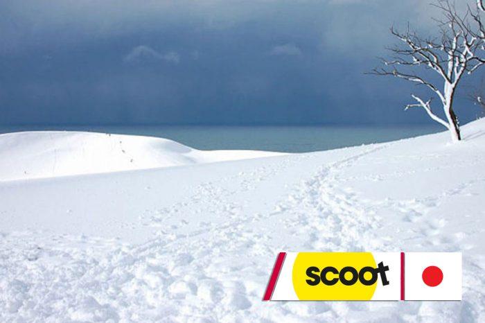 ทัวร์ญี่ปุ่น Osaka Takayama Kyoto Tottori Snowy 5D4N(ธ.ค.61)