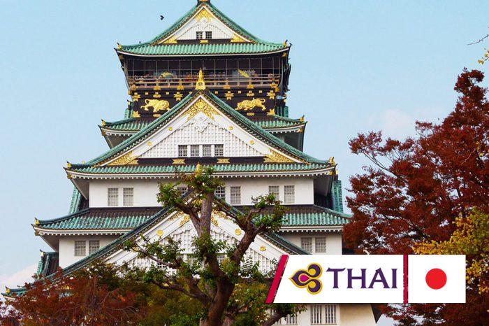 ทัวร์ญี่ปุ่น Tokyo Osaka บินหรู TG เที่ยวสบายๆ มีฟรีเดย์ (ต.ค.-พ.ย.61)