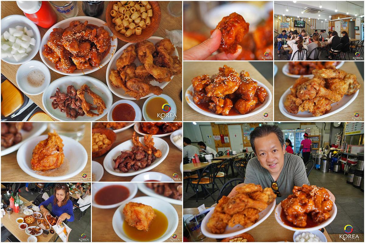 Yongsung Chicken