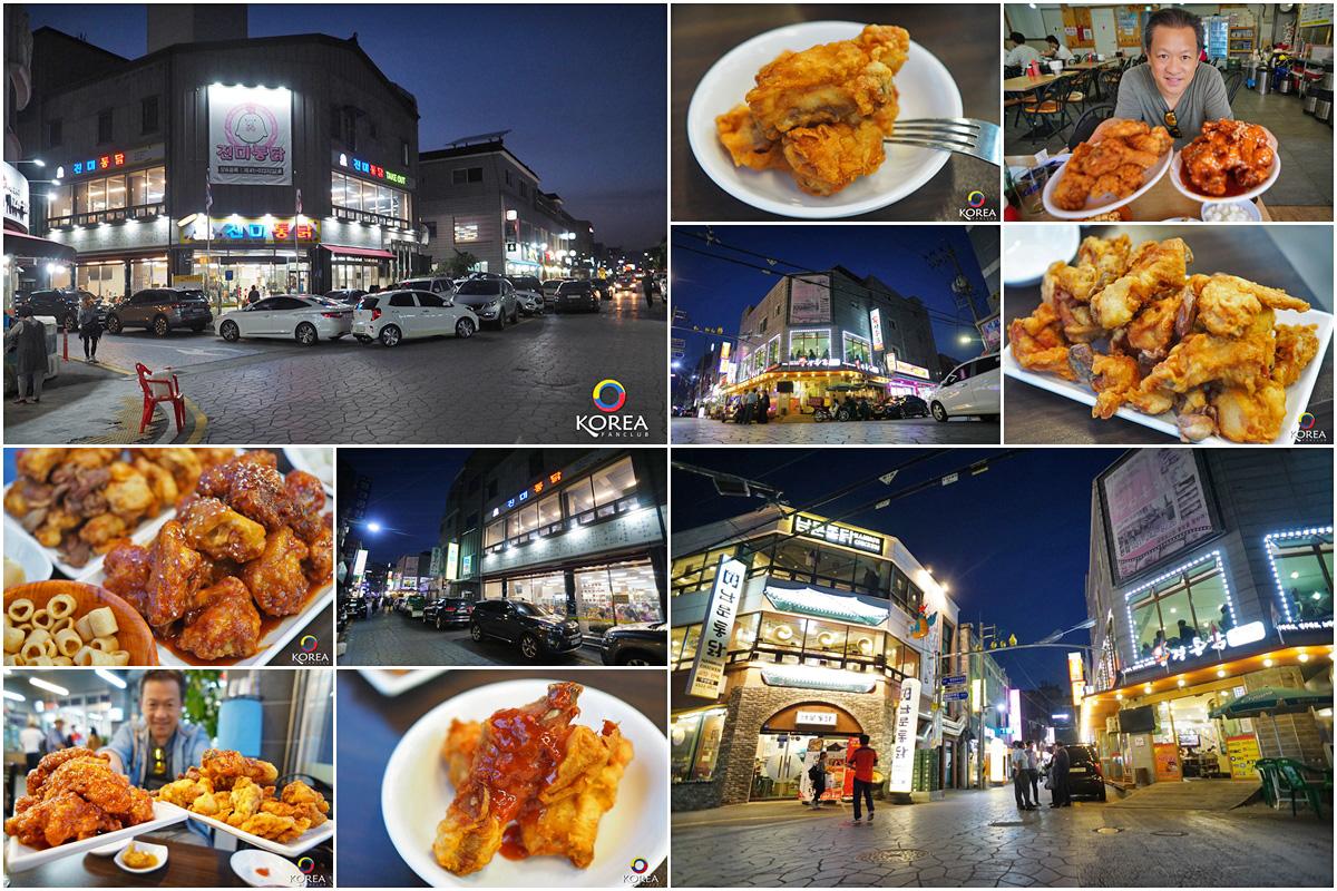ถนนไก่ทอด Suwon Chicken Street