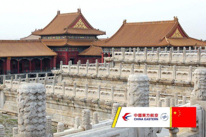ทัวร์จีน Beijing City Of Dragon (ก.ย.-ธ.ค.61)
