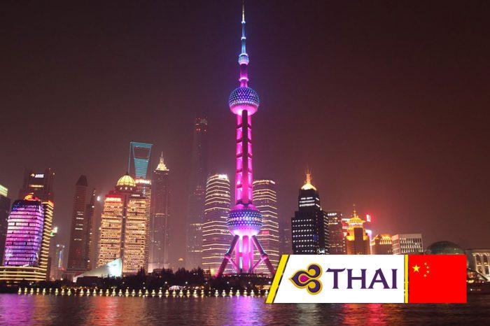 ทัวร์จีน Beijing Shanghai Double Cool (ก.ย.-ธ.ค.61)