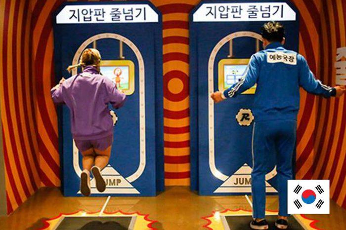ทัวร์เกาหลี Hi Korea Incheon Indy (ส.ค.-พ.ย.61)