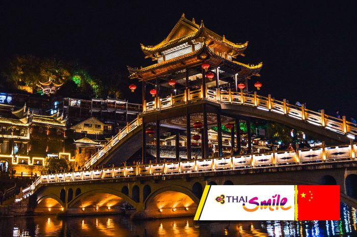 ทัวร์จีน Zhangjiajie Dreams Of Nature (ต.ค.-ธ.ค.61)