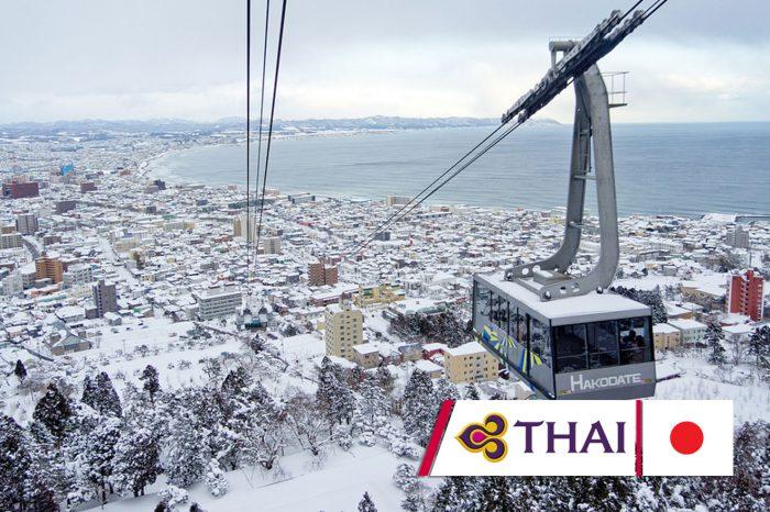 ทัวร์ญี่ปุ่นพรีเมียม Hokkaido White Winter 6D4N (ธ.ค. 61)