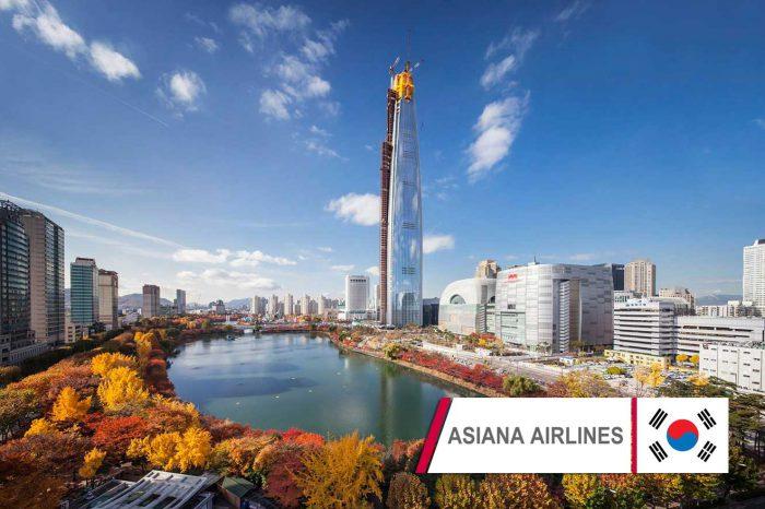 ทัวร์เกาหลี Hot Pro Asiana Autumn อิสระ 1 วัน (ก.ย.61)